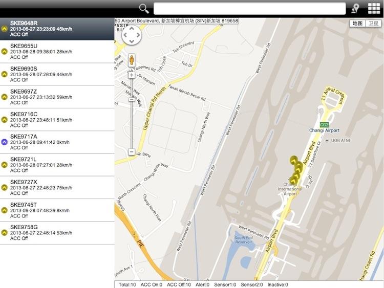 INDOGPS Vehicle Tracker HD
