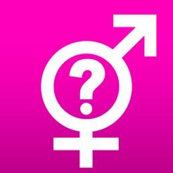 Boy or Girl ? Gender Predictor