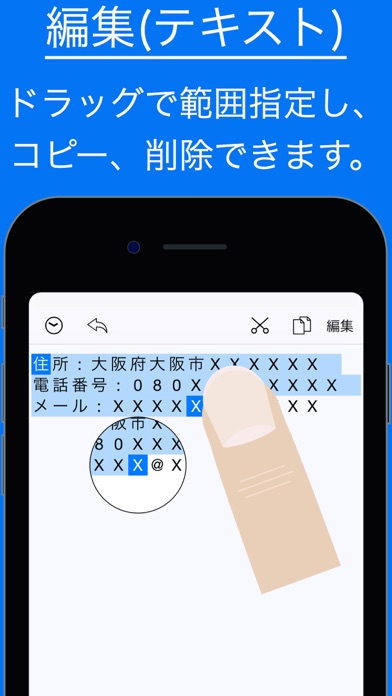 コピーした画像やテキストを活用する -CopyEditor-のスクリーンショット1