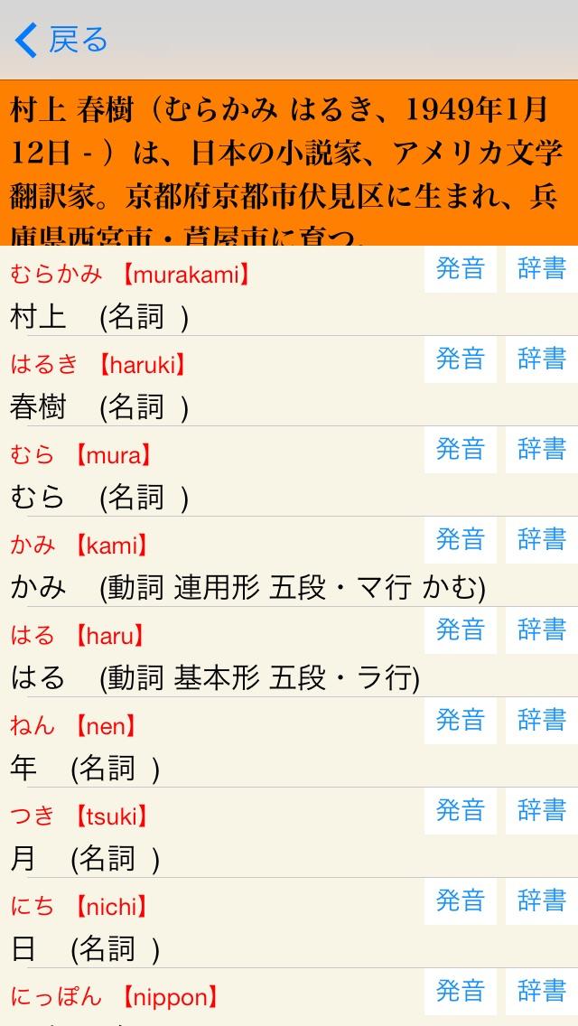 Screenshot for 漢字J Pro | 6321漢字 手書き 筆順 読み in Japan App Store