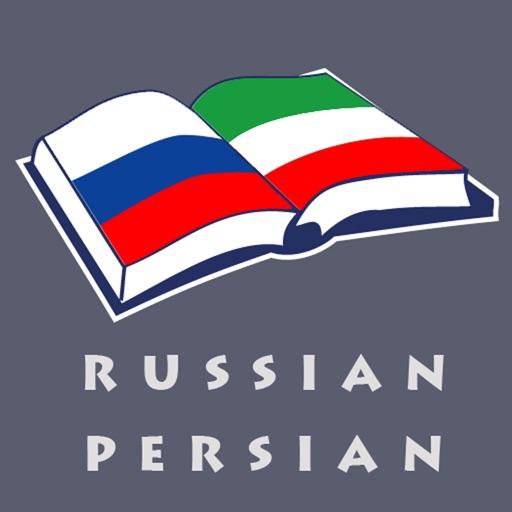 Russian Dic Pro