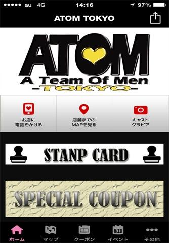 ATOM-Tokyo- screenshot 1