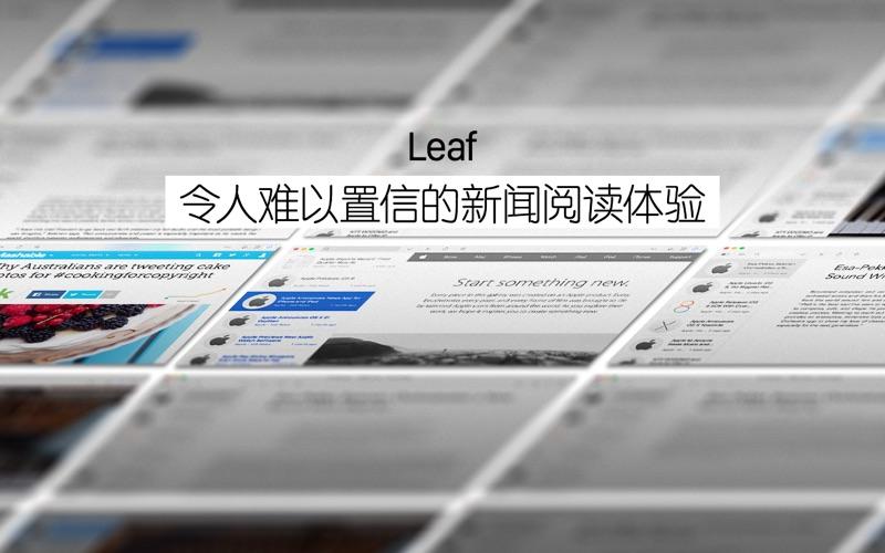 RSS 客户端程序 Leaf  for Mac