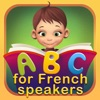 English Picture Dictionary for French Speakers
