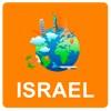 イスラエル ヘクトル地図オフ - Vector World