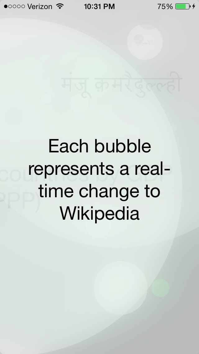 Listen to Wikipediaのおすすめ画像2
