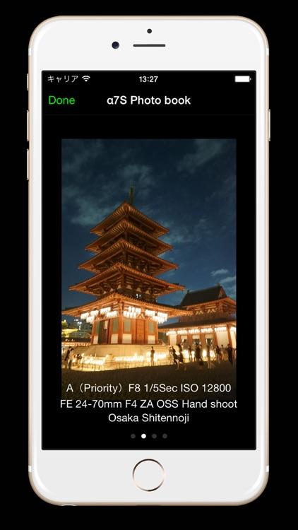 Night view shooting ISO sensitivity noise screenshot-3