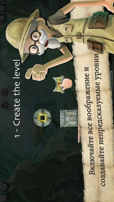 Скриншот №5 к El Dorado - Ancient Civilization Puzzle Game