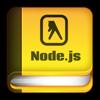 Node.js HandBook - LeDao