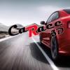 Car Race 3D - 3D Race Game