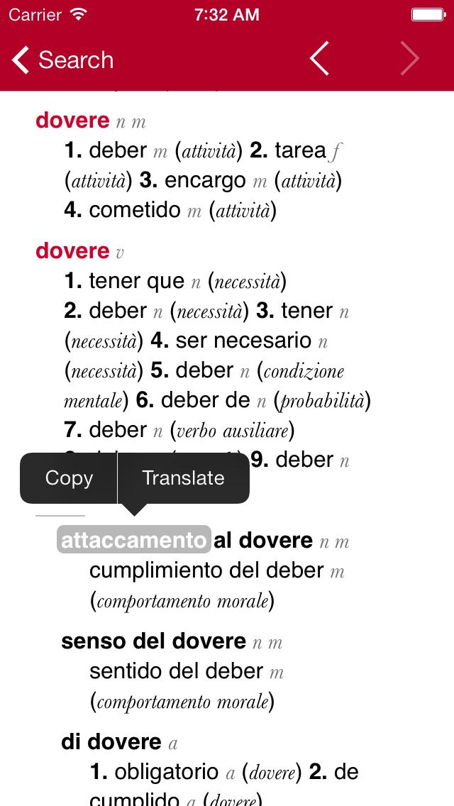 Spanish-Italian Dictionary from Accioのおすすめ画像3