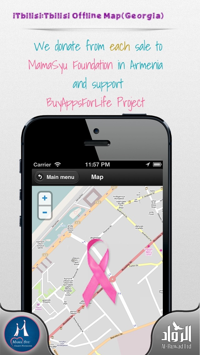 Screenshot for iTbilisi:Offline Map of Tbilisi and More in Azerbaijan App Store