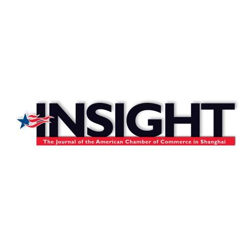 AmCham Shanghai's Insight Magazine