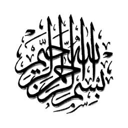 Listen to the Holy Quran ( Koran ) Recitation - تلاوة القرآن الكريم