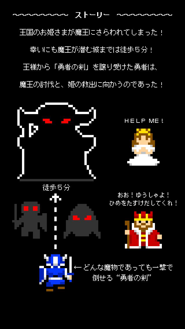 一本道RPGのおすすめ画像5