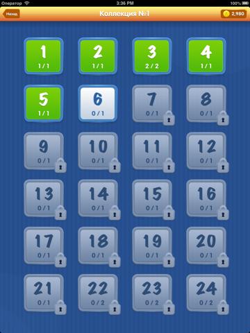 Игра Анаграммы - игра в поиск слов. Для любителей игр балда, эрудит, кроссворды
