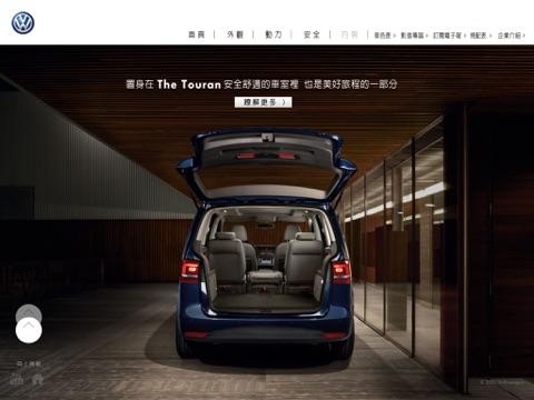 Volkswagen Touran screenshot two