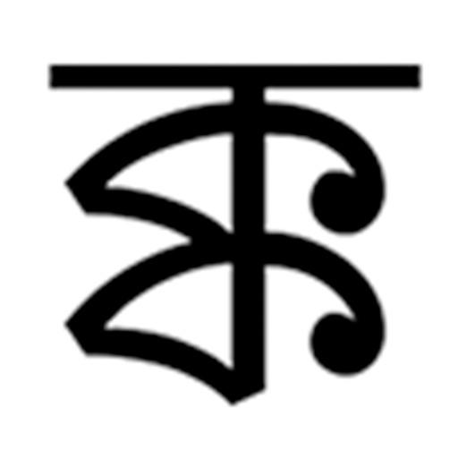 Bangla Utala 2