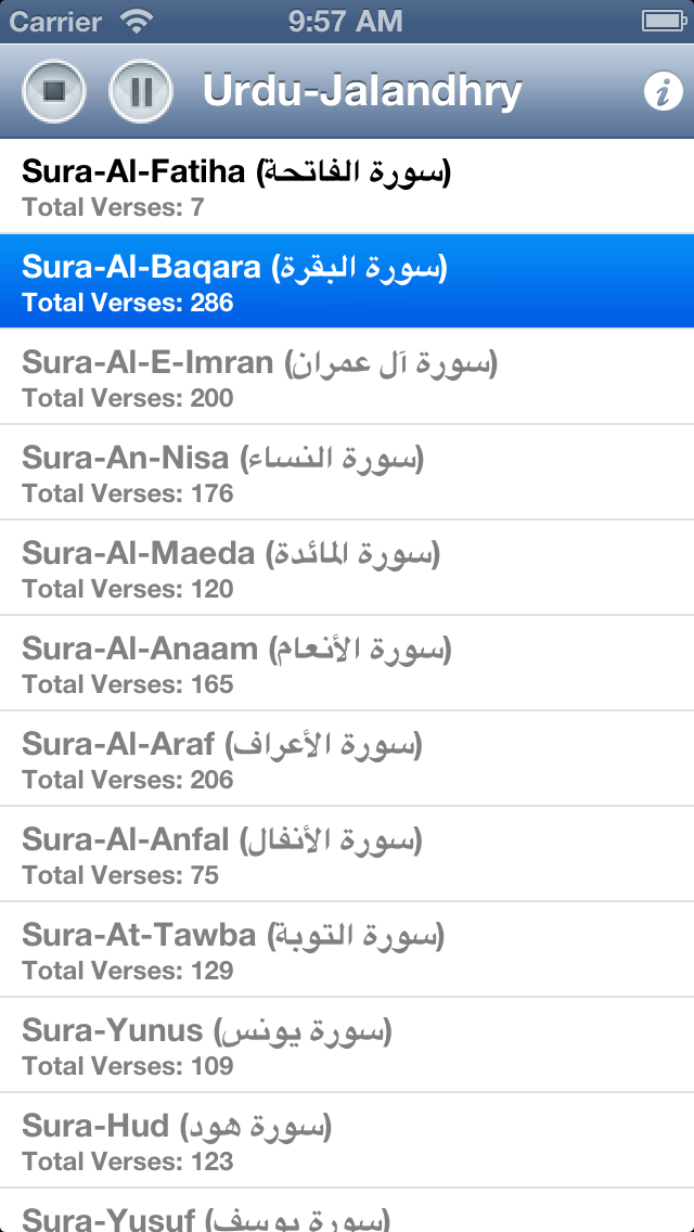 Quran Audio - Urdu Translation by Fateh Jalandhry screenshot two
