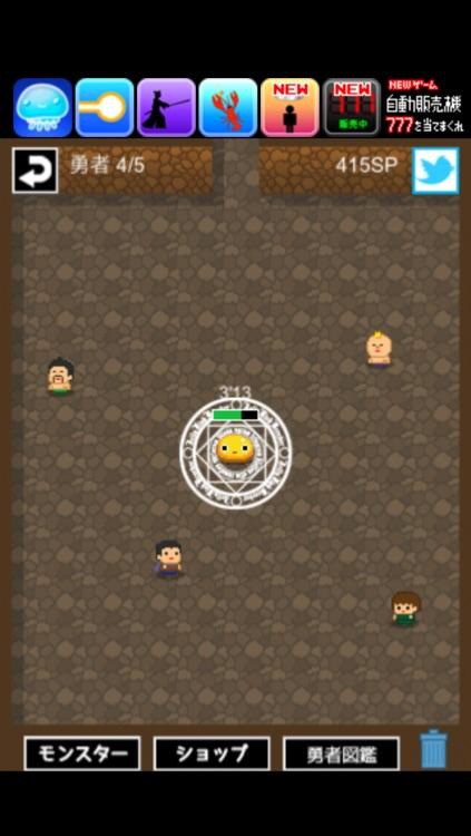 Hunt the Hero screenshot-3
