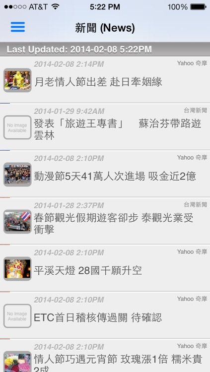 台湾廣播和新聞 screenshot-0