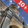 南アフリカ共和国の観光地ベスト10ー最高の観光地を紹介するトラベルガイド