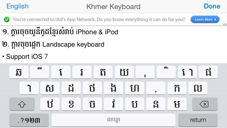 Khmer Keyboard+TextPad Free