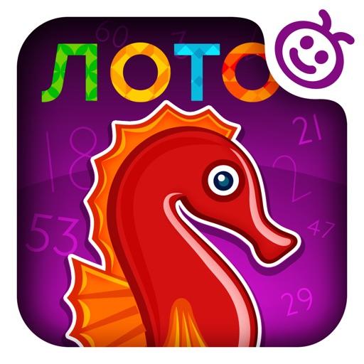 Лото - образовательные приложения и развивающие игры для детей