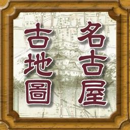 Stroly - Nagoya
