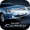Camry Hybrid Active 型錄
