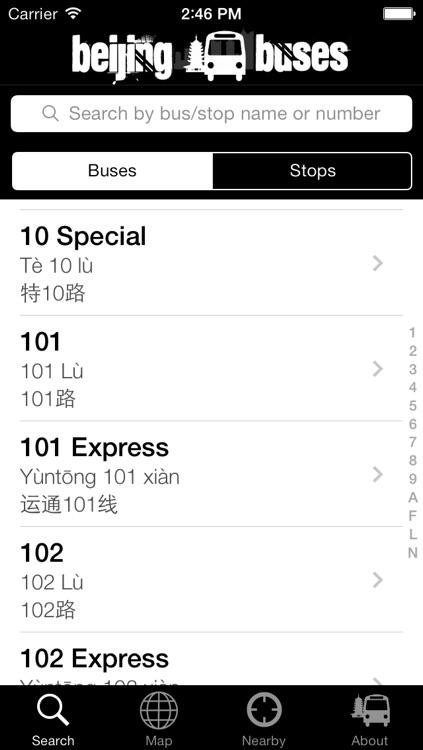 Beijing Buses