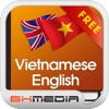 Tu Dien Anh Viet – Offline English Vietnamese Dictionary Free