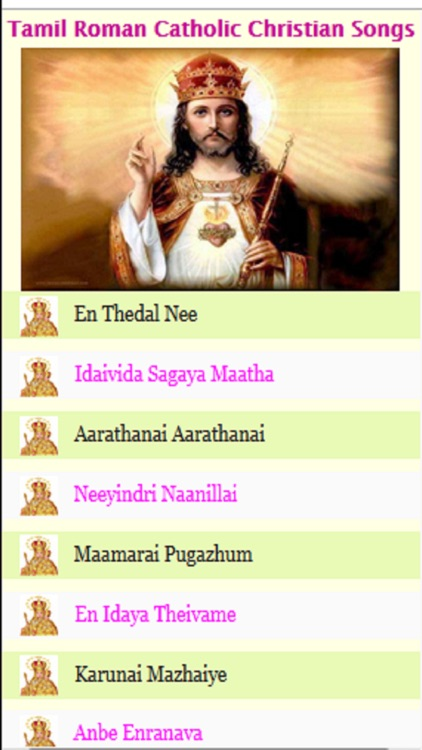 Tamil Catholic Christian Songs by Padmavathy N