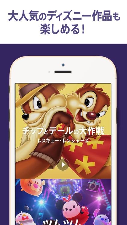 Dlife on SoftBank screenshot-3