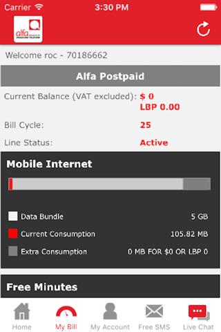Alfa screenshot 3