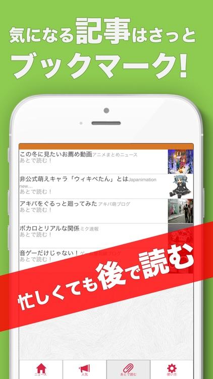 アニメセンス - アニメ情報のまとめ screenshot-3