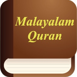 Malayalam Quran (Holy Koran in Malayalam language)
