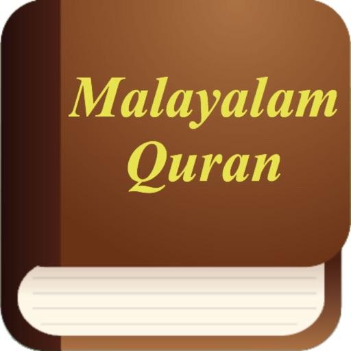 Malayalam Quran (Holy Koran in Malayalam language) by