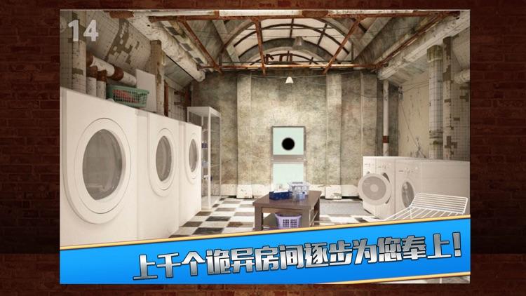 密室逃脱:100个房间之八 !!!
