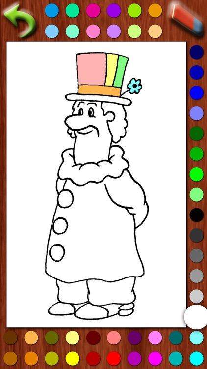 Kid's Coloring Pages screenshot-2