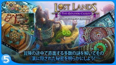 Lost Lands 3: The Golden Curse (Full)のおすすめ画像2