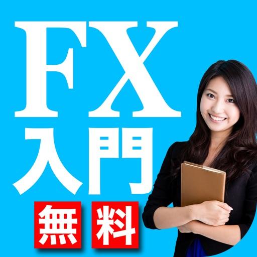 FX比較 NAVI - 初心者入門、為替デモ、バーチャル トレード無料