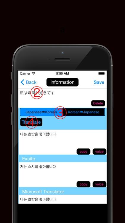 Japanese to Korean Translator - Korean to Japanese Language Translation and Dictionary(Paid version)