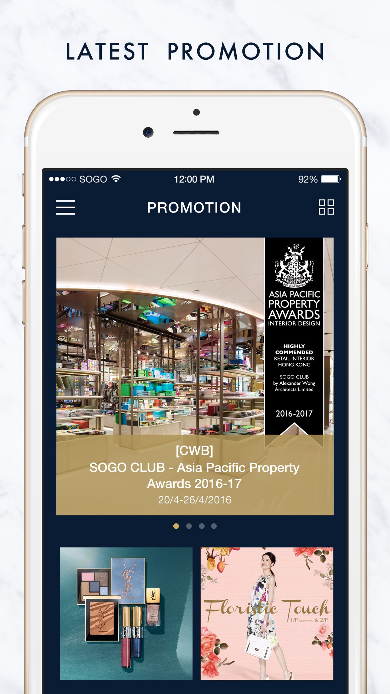 SOGO Rewards Screenshot