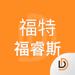 62.说明书-福特福睿斯汽车说明书