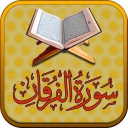 Surah No. 25 Al-Furqan Touch Pro
