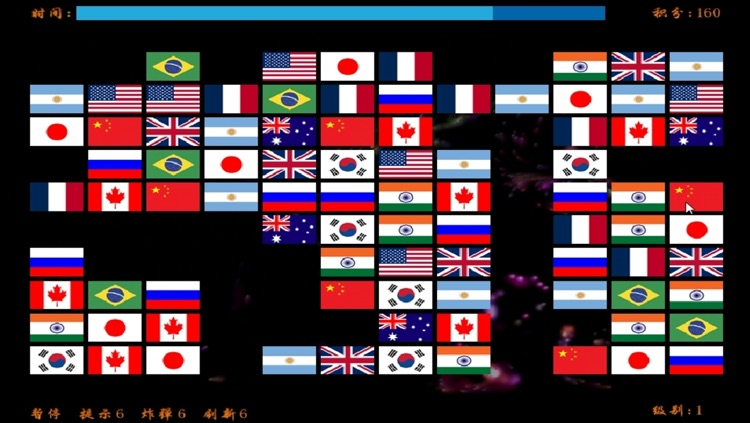 Flag Link - A fun & addictive puzzle matching game