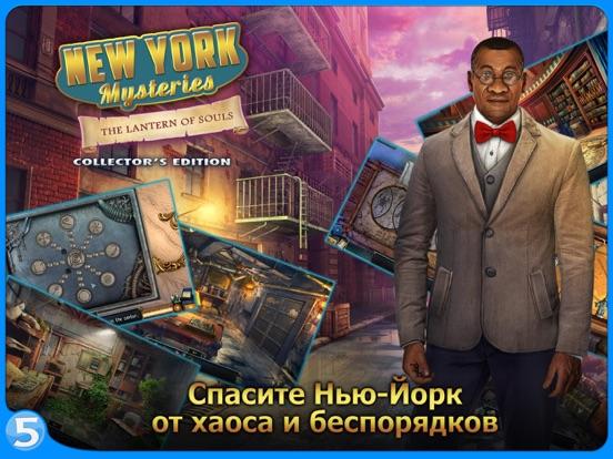 Игра Загадки Нью-Йорка 3 HD (Full)