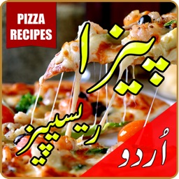 Pizza Recipes in Urdu