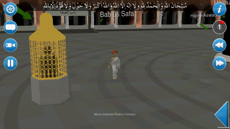3D Hajj and Umrah Guide screenshot-4